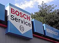 BOSCH認定マリオットマーキーズ修理工場