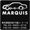 マリオットマーキーズの輸入車総合サイトへ