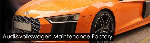 アウディ・VW整備ファクトリー